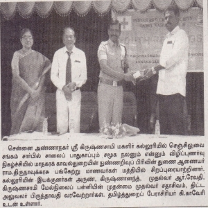 ROAD SAFETY AWARENESS PROGRAMME